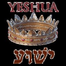 Yeshua 2.png
