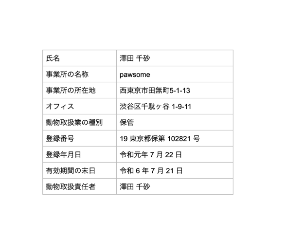2019-08-21_12-11-10 (1).png