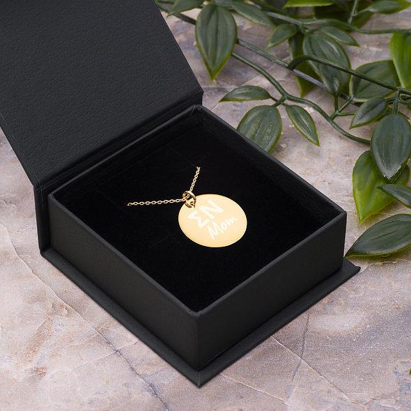 Engraved Sigma Nu Mom Disc Necklace