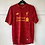 Thumbnail: 2016-17 Liverpool Home Shirt (Excellent) S