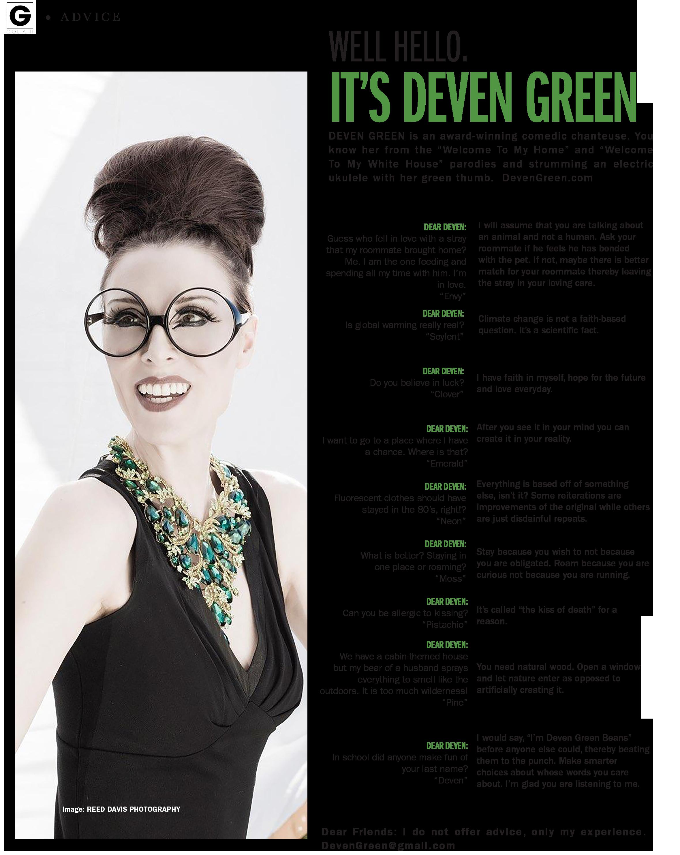 Deven Green Goliath September 2018