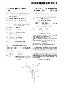 Patent(USA)