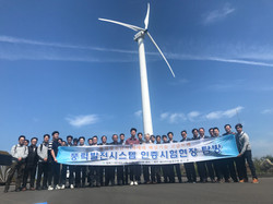 Wind Turbine Technology Seminar