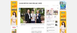 부산일보 2018.08.21.