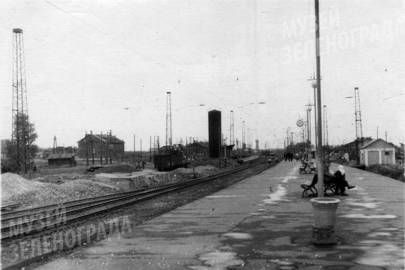Фотография ч/б. Станция Крюково. Июнь 1954 г.