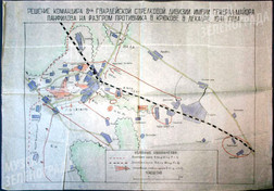 Решение командира 8-ой гвардейской стрелковой дивизии имени генерал-майора Панфилова на разгром противника в Крюкове в декабре 1941 года
