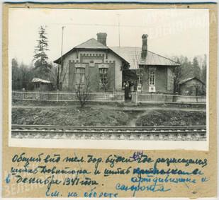 Железнодорожная будка №614, где размещался штаб артдивизиона и санроты