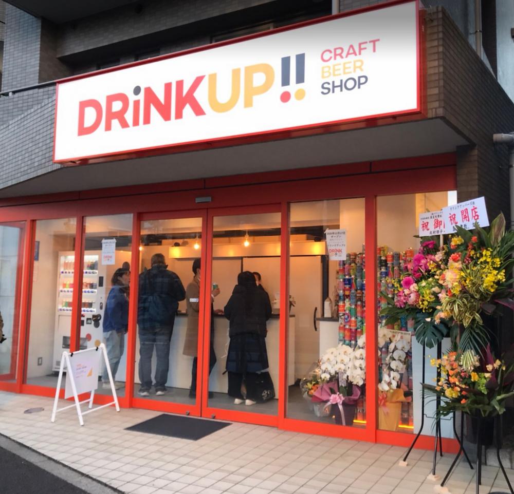 自動販売機でクラフトビールが買える!ギフトにできる!2020年12月17日、高円寺にグランドオープンしました!