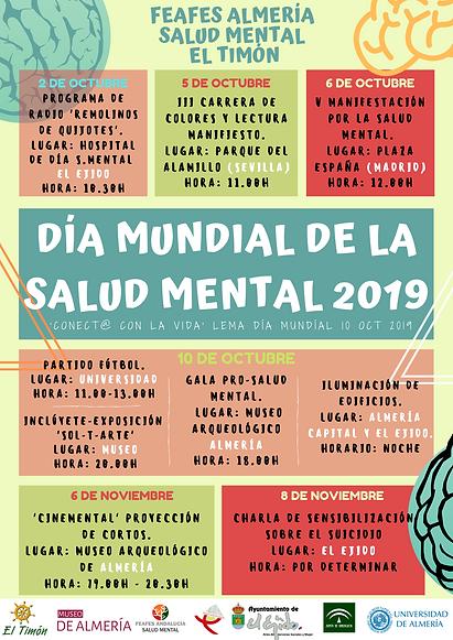 DMSM 2019 (2).png