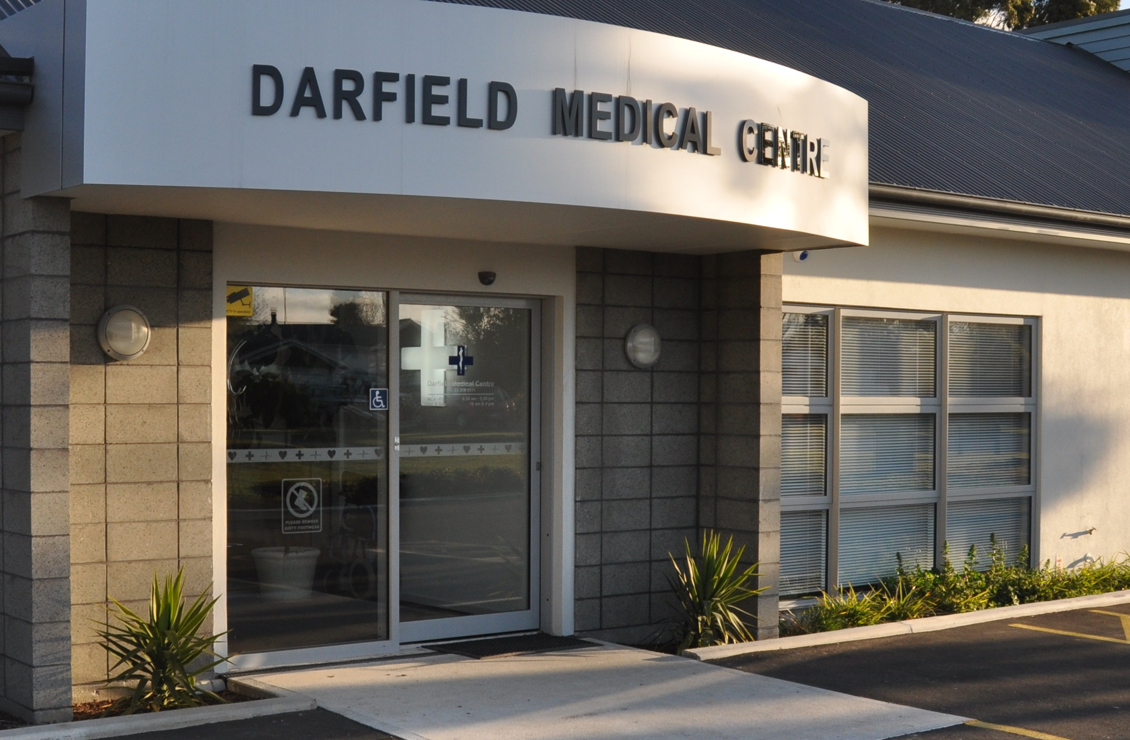 Entrance DMC