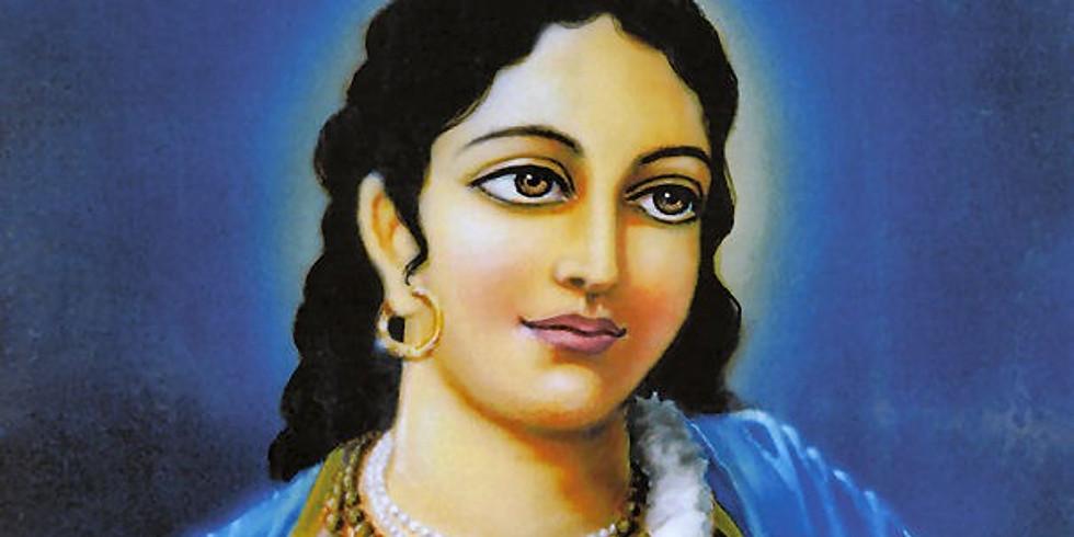Nityananda Trayodasi