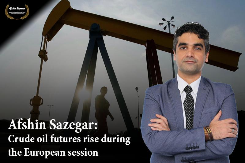 Afshin Sazegar | Crude oil futures rise during the European session