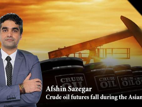 Afshin Sazegar | Crude oil futures fall during the Asian session