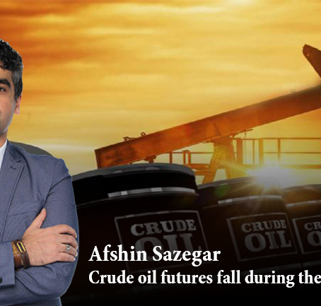 Afshin Sazegar | Crude oil futures fall during the Asian session