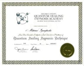 QHHT diploma small.jpg