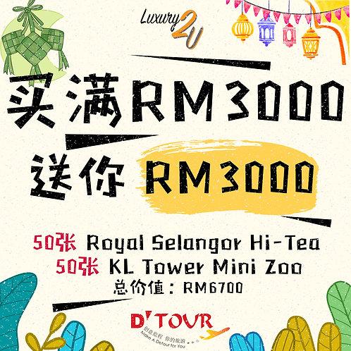 Buy RM3000 Free RM3000 - KL Ramadan Deals