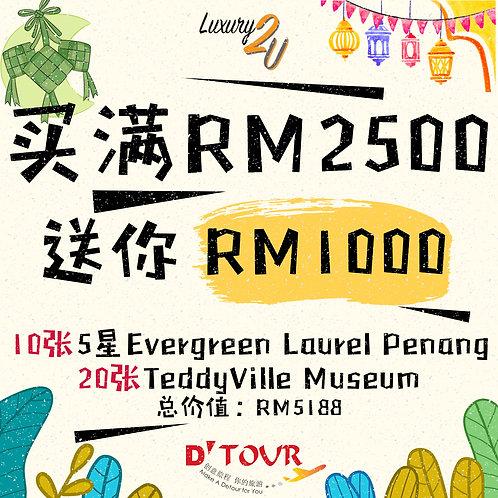 Buy RM2500 Free RM1000 - Ramadan Deals