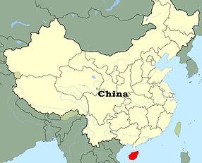 1200px-China_Hainan.jpg