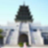 videoblocks-national-folk-museum-of-kore