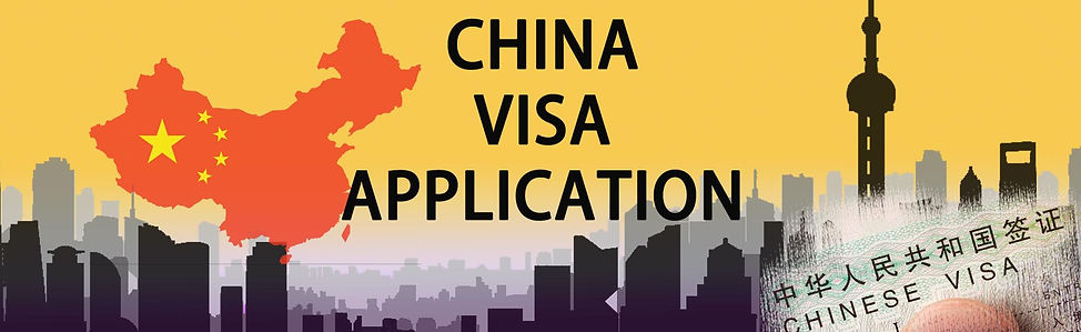 VisaChina.jpg