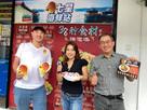 Leslie Chong & Mr Saw Beng Teik