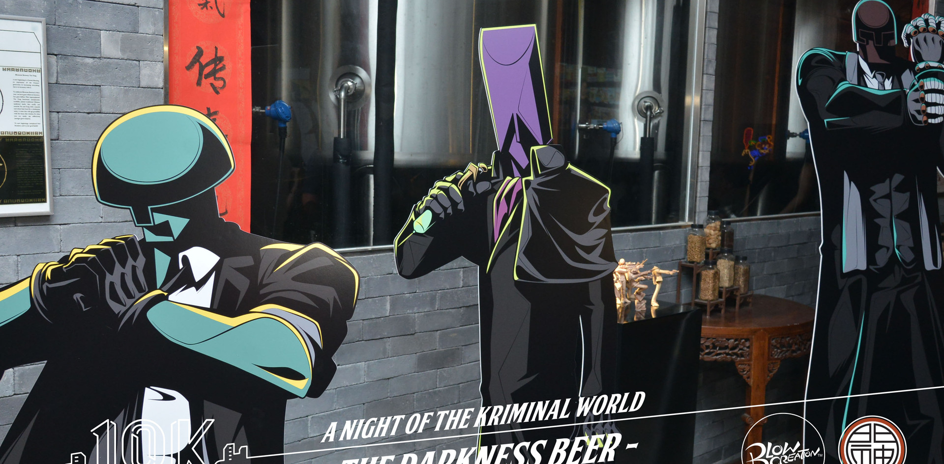 A NIGHT OF THE KRIMINAL WORLD [THE DARKNESS BEER]  ​
