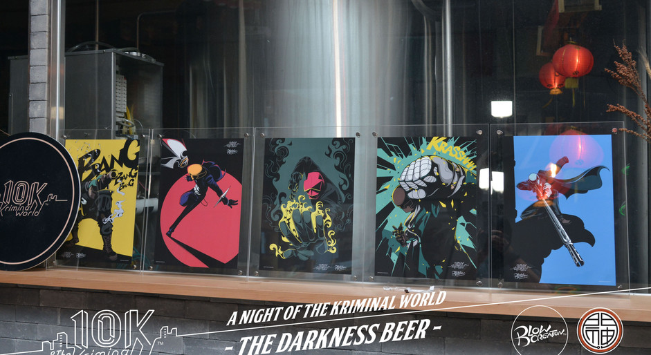 A NIGHT OF THE KRIMINAL WORLD [THE DARKNESS BEER]  