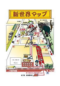 大阪府大阪市 新世界の地図