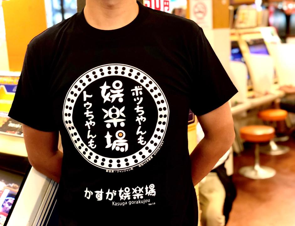 大阪/ゲームセンター『かすが娯楽場Tシャツ』 【カラー:ネイビー】
