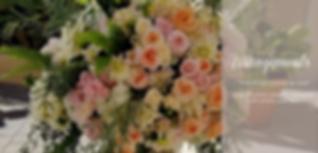 arrangements-postcard-finaledit (1).png
