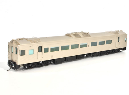 DRC by Trainbuilder