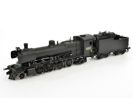 N class by Trainbuilder