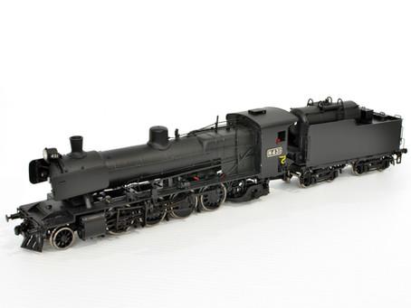 VR N class by Trainbuilder