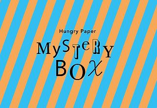 Mistery box typo4.jpg