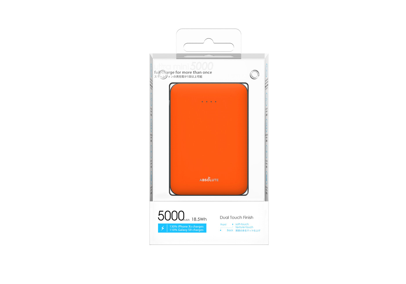 ultra mini 5000-orange