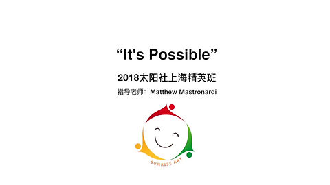 It's Possible from Seussical the Musical recorded in Shanghai, China