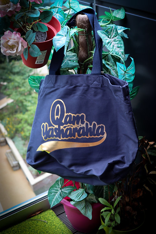 QAM YASH CLTH - Canvas Marina Bag