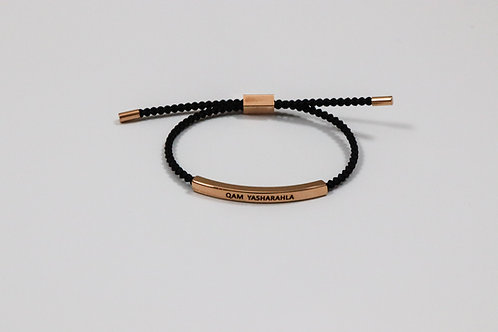 Qam Yasharahla (Rise Prince of Power) - Rose Gold Woven Bracelets