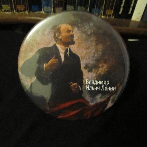 Display Lenin Pintura