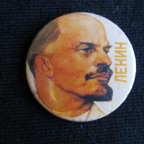 Bóton Lenin