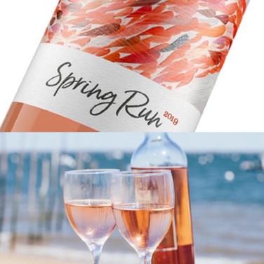 Summer Wine is Here!