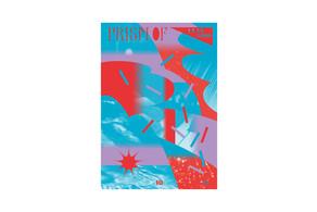 PRISMOF Issue 10 라라랜드(La La Land)