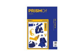 PRISMOF Special Issue 불한당: 나쁜 놈들의 세상