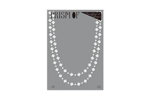 PRISMOF Issue 14 티파니에서 아침을(Breakfast at Tiffany's)