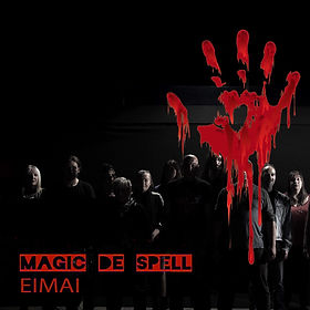 EIMAI-thumb2-SQUARE.jpg