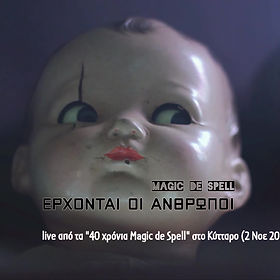 anthropoi-thumb2.jpg