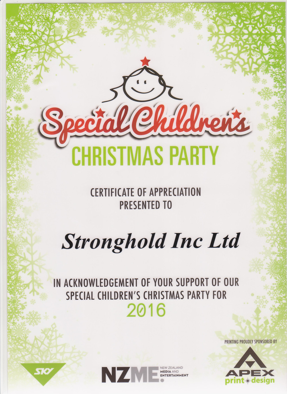 Special Children's Christmas Party 2016