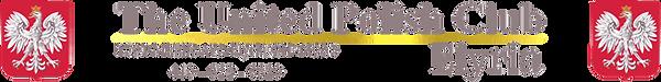 UPC-Logo-Banner-New.png