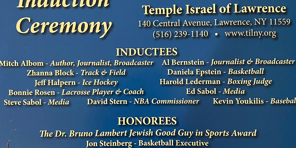JSHA 3rd Annual Induction Ceremony