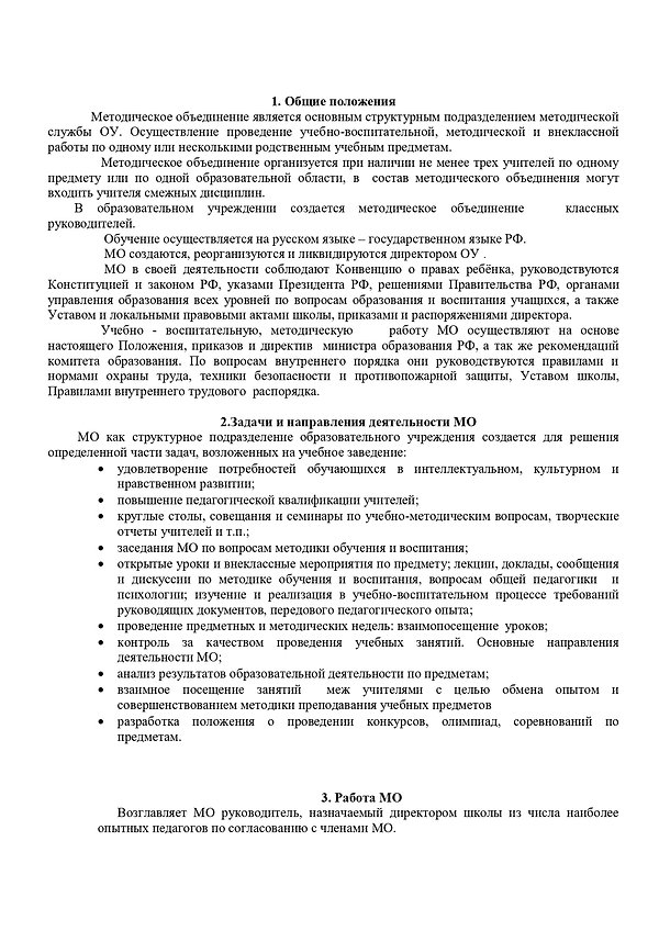 ¦¬¦-¦¬¦-¦¦¦¦¦-¦¬¦¦_¦-_¦и¦Ь¦Ю_page-0002[1